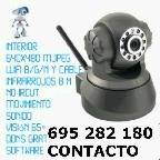 Camara vigilancia online acdc - foto