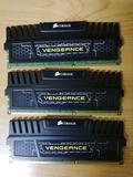 12GB x3 módulos 1600MHz CORSAIR - foto