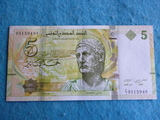 Tunez, Billete 5 Dinares 2013 Anibal - foto