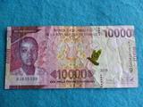 Guinea Conakry, Billete 10000 Francos - foto