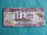 Sri Lanka, Billete 500 Rupias 2016 - foto