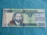 Mozambique, Billete 200 Meticais 2006 - foto