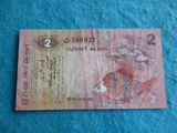 Sri Lanka, Billete 2 Rupias 1979 - foto