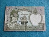 Nepal, Billete 2 rupias 1988 - foto