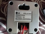 altavoces de 5.1 LG - foto