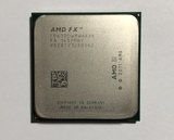 Procesador amd fx 6300 socket am3+ - foto