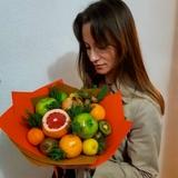 Ramos de frutas - foto