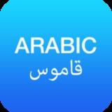 Traductor arabe - espaÑol - foto