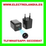 1l5b  Cargador USB Camara Espia HD - foto
