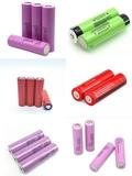 BaterÍas pilas recargables - foto