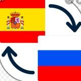 Traducciones Español/Ruso - foto