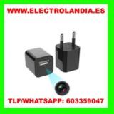 natu  Cargador USB Camara Espia HD - foto
