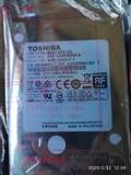 Disco duro para portatil 1 tb - foto