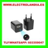 VL7j  Cargador USB Mini Camara Oculta HD - foto