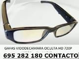 Bbbw gafas con videocamara ocultacion - foto