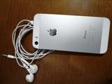 iPhone 5 - foto