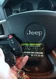 Copia llave jeep - foto