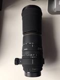 Sigma 170-500 f5-6.3 APO DG - foto
