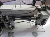 Maquina de coser - foto
