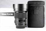 Sigma 20mm F1.4 DG HSM - foto