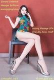 masajes body&body relax con mÁs placer - foto