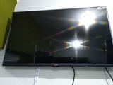 "vendo o cambio tv lg 42"" led - foto"