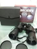 Binoculares super zenith 7x50 zcp japon - foto