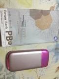 Bateria portátil para móviles - foto