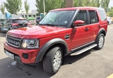LAND-ROVER - DISCOVERY 4 - foto