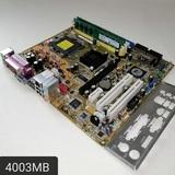 MotherboardASUSP5VD2-MX Rev 1.03DDR2 - foto