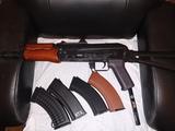 Fusil ak74u airsoft - foto