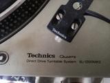 Technics quartz sl-1200mk2 - foto