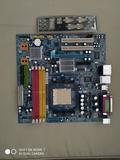 ga-ma69vm-s2 gigabyte am2 - foto