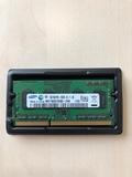 tarjeta RAM 1GB para portatil - foto