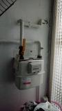 Boletines gas,agua,luz 672.538.372 - foto