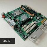 MSI 7301 Ver 1.0 DDR2 1GB 775 Core 2 Duo - foto