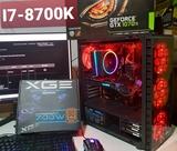 Ordenador gaming i7-8700k urge!! - foto