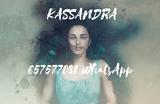 Kassandra hechicera pregunta gratis - foto