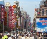 traduccion-transcripcion chino espanol - foto