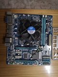 Placa base gigabyte 1155 con  core i5 - foto