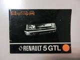 MANUAL INSTRUCCIONES RENAULT 5GTL - foto