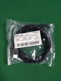 Cable HDMI Premium (Nuevo)\nMovistar. - foto