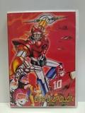 serie completa DAI Apolon DVD - foto