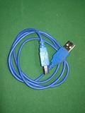 Cable USB, para disco duro externo/impre - foto