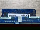 Memoria RAM 2 gigas DDR3 1333 MHz - foto