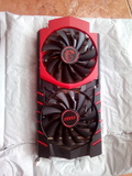 disipador ventilador GTX - foto