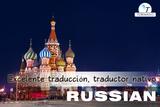 Traducciones en ruso precio competitivo - foto