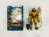 Figura thundercats armour of omens banda - foto