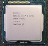 Intel i5 3570K - foto