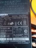 alimentador Toshiba - foto